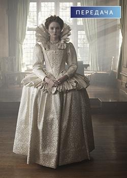 Елизавета I и ее враги