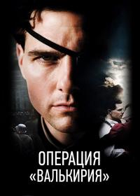ООО «Иви.ру». Фильм Автобан смотреть онлайн.