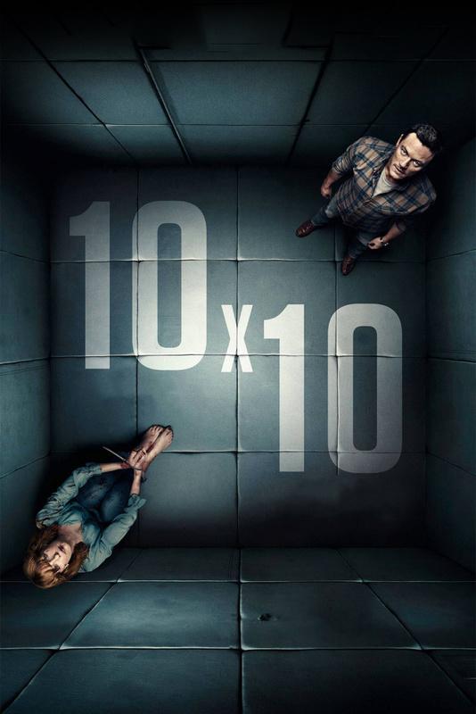 10 на 10
