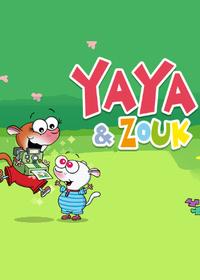 Яя и Зук
