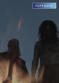 Могилы викингов